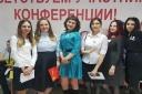 """Научная конференция в """"БПК"""""""